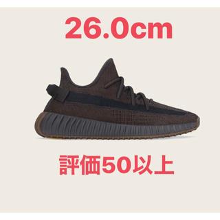 アディダス(adidas)の定価以下 adidas YEEZY BOOST 350 V2 CINDER(スニーカー)