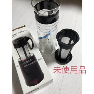 HARIO - 水出し珈琲ポット 【新品 未使用】