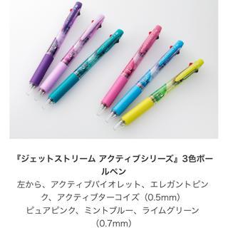 ミツビシエンピツ(三菱鉛筆)の限定 ジェットストリーム3色ボールペン 5本セット(ペン/マーカー)