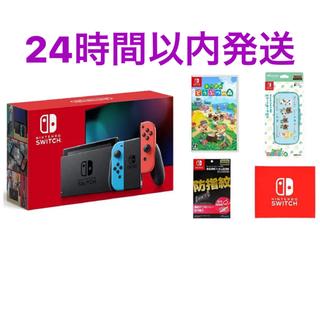 Nintendo Switch - Nintendo Switch 本体 どうぶつの森セット