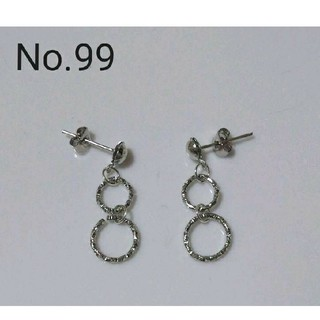 No.99 オシャレ 可愛い シルバー ダブルリング イヤリング変更可能(ピアス)