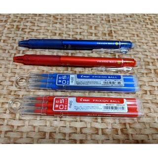 パイロット(PILOT)の【新品・未使用】フリクションボールノック0.5mm 赤・青(ペン/マーカー)