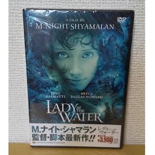 新品DVD レディ・イン・ザ・ウォーター特別版(2枚組) /M.ナイト・シャマラ(外国映画)