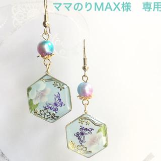 和風 桜の花と蝶 六角形 ピアス 大(ピアス)