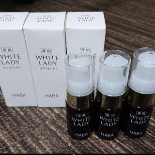 ハーバー(HABA)の4620円 ハーバー 3本 HABA ホワイトレディ 薬用美白美容液 10ml(美容液)