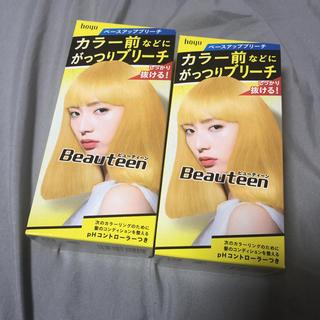 ホーユー(Hoyu)のビューティーン ベースアップブリーチ  2箱セット(ブリーチ剤)
