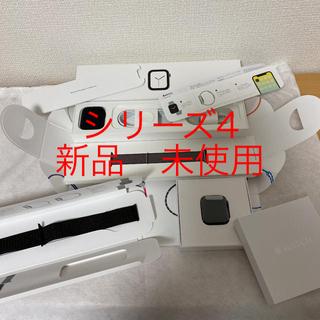 Apple - 【週末セール】アップルウォッチ シリーズ4