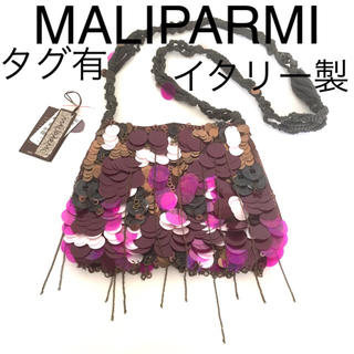 マリパルミ(MALIPARMI)の【美品タグ有】MALIPARMI イタリー製 ショルダーバッグ(ショルダーバッグ)