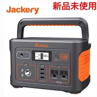 Jackery ポータブル電源 700 大容量192000mAh/700Wh