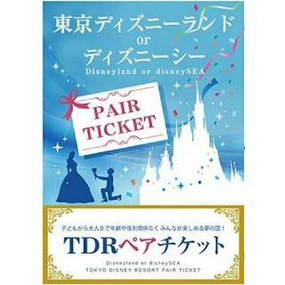 ディズニー(Disney)のディズニーのペアチケット引換券(遊園地/テーマパーク)