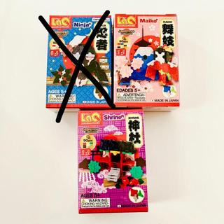 レゴ(Lego)の新品未使用 LaQ ラキュー (知育玩具)
