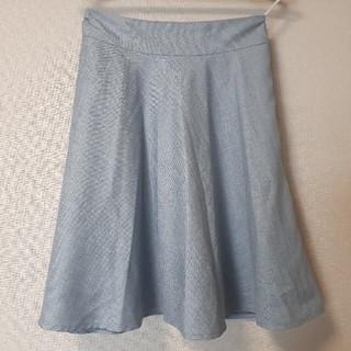 アストリアオディール(ASTORIA ODIER)の水色 フレアスカート(ひざ丈スカート)