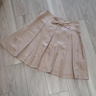 アストリアオディール(ASTORIA ODIER)のウエストリボン スカート(ひざ丈スカート)