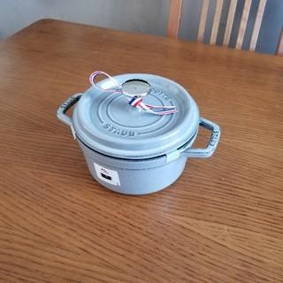 ストウブ(STAUB)のピコココットラウンド 10cm グラファイトグレー(鍋/フライパン)