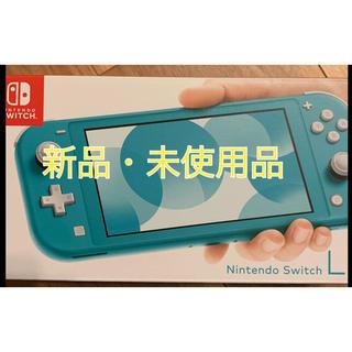 Nintendo Switch - Nintendo Switch Lite light 本体 ターコイズ ライト