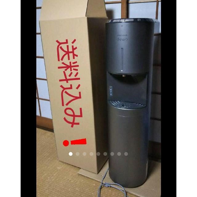 たるたま様専用・フレシャスウォーターサーバー 食品/飲料/酒の飲料(ミネラルウォーター)の商品写真