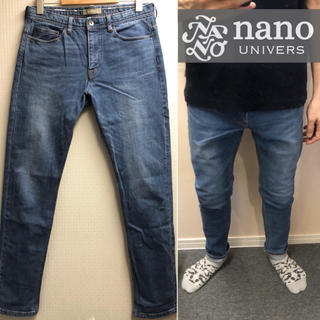 ナノユニバース(nano・universe)のnano universスキニーデニムダメージジーンズ テーパードデニムメンズ(デニム/ジーンズ)