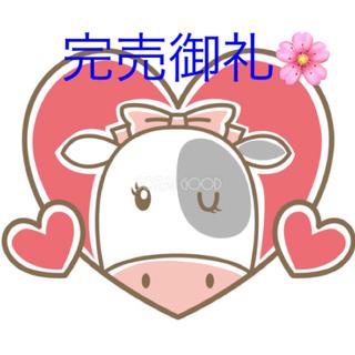 アツギ(Atsugi)の特価❤︎ブロンドール ストッキング つま先なし(タイツ/ストッキング)