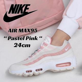 ナイキ(NIKE)の【新品】NIKE AIRMAX95 ナイキ エアマックス95 ピンク 24cm(スニーカー)