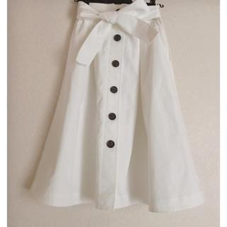 MERCURYDUO - マーキュリーデュオ スカート ホワイト フロントボタン フリーサイズ