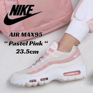 ナイキ(NIKE)の【新品】NIKE AIRMAX95 ナイキ エアマックス95 ピンク 23.5(スニーカー)