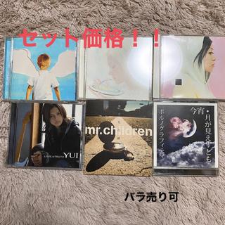 Aqua Timez ミスチル等 邦楽CD セット売り(ポップス/ロック(邦楽))