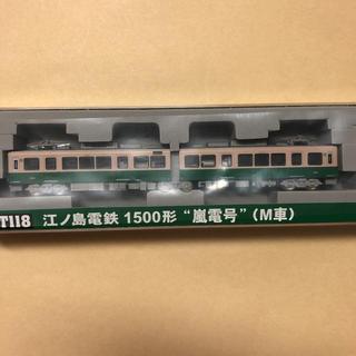 MODEMO NT118 江ノ島電鉄1500形 嵐電号 (M車)