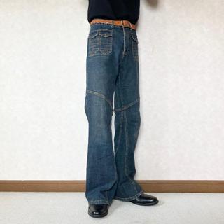 Jieda - big flare jeans