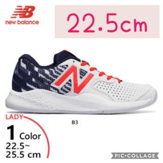 New Balance - テニスシューズ♡22.5cm