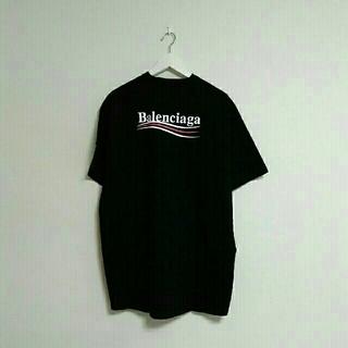 dude9 キャンペーンロゴTシャツ