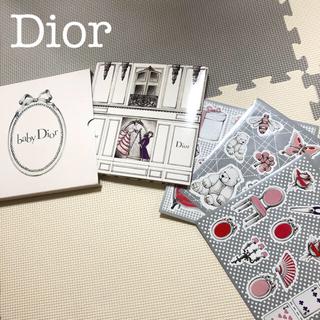 ディオール(Dior)のクリスチャンディオール baby Dior ノベルティ シールブック 非売品(知育玩具)
