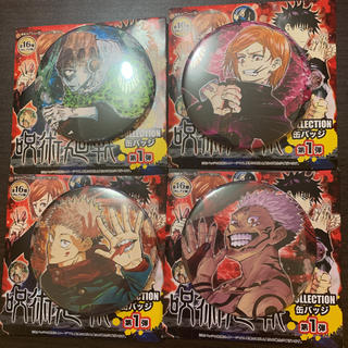 呪術廻戦 コレクション缶バッジ(キャラクターグッズ)