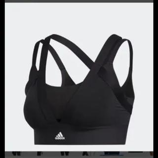 アディダス(adidas)のアディダス トレーニング ブラ(トレーニング用品)