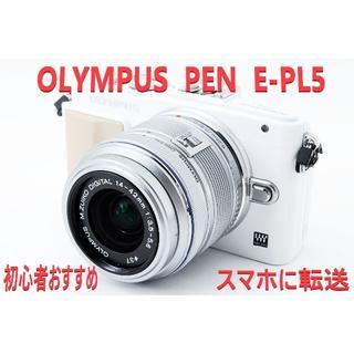オリンパス(OLYMPUS)の4000円相当おまけ付き❤オリンパス PEN E-PL5❤(デジタル一眼)