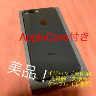 アップル(Apple)の⭐️美品⭐️ iPhone 8 Plus 64GB Softbank(スマートフォン本体)