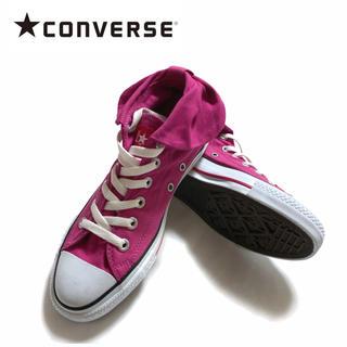 コンバース(CONVERSE)の【新品】CONVERSE ALL STAR ハイカットスニーカー 後リボン(スニーカー)