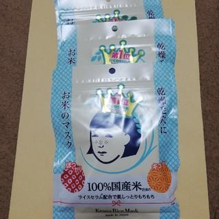 イシザワケンキュウジョ(石澤研究所)の石澤研究所🥳 フェイスパック お米のマスク 10枚入り×3セット(パック/フェイスマスク)