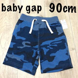 babyGAP - 90 baby  gap 半パン ハーフパンツ  スウェット パンツ ズボン