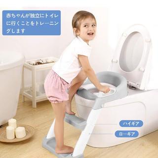 GAOAG補助便座 トイレトレーナー ステップ式(補助便座)