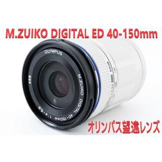 オリンパス(OLYMPUS)の望遠レンズ❤オリンパス M.ZUIKO 40-150mm❤️(レンズ(ズーム))