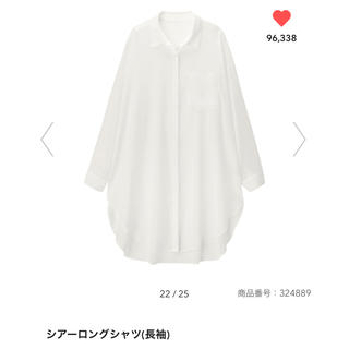 GU - シアーロングシャツ GU