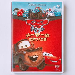 ディズニー(Disney)のカーズ トゥーン メーターの世界つくり話 DVD ケース付き! 美品 ディズニー(アニメ)