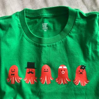 Design Tshirts Store graniph - Tシャツ 120cm