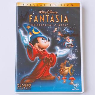 ディズニー(Disney)のファンタジア スペシャルエディション DVD ケース付き! 美品 ディズニー(アニメ)