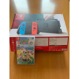 Nintendo Switch - Nintendo Switch 任天堂 スイッチ