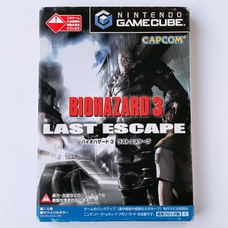 ニンテンドーゲームキューブ - バイオハザー3 ラストエスケープ 美品! ニンテンドー ゲームキューブ GC