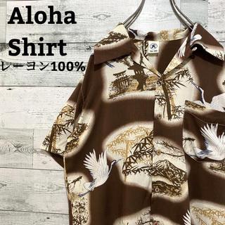 【人気】アロハシャツ☆鶴竹 総柄 レーヨン100%  オープンカラーアロハシャツ(シャツ)