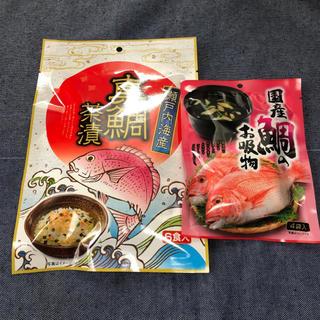 真鯛茶漬け、鯛のお吸い物(インスタント食品)