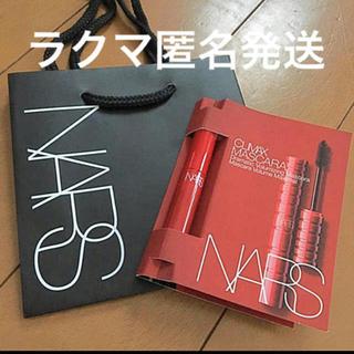 NARS - NARS ナーズ マスカラ サンプル 新品未使用 ショッパー付き
