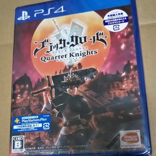 プレイステーション4(PlayStation4)のps4 ブラッククローバー カルテットナイツ(家庭用ゲームソフト)